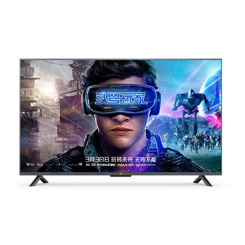 55英寸小米电视4S 液晶电视