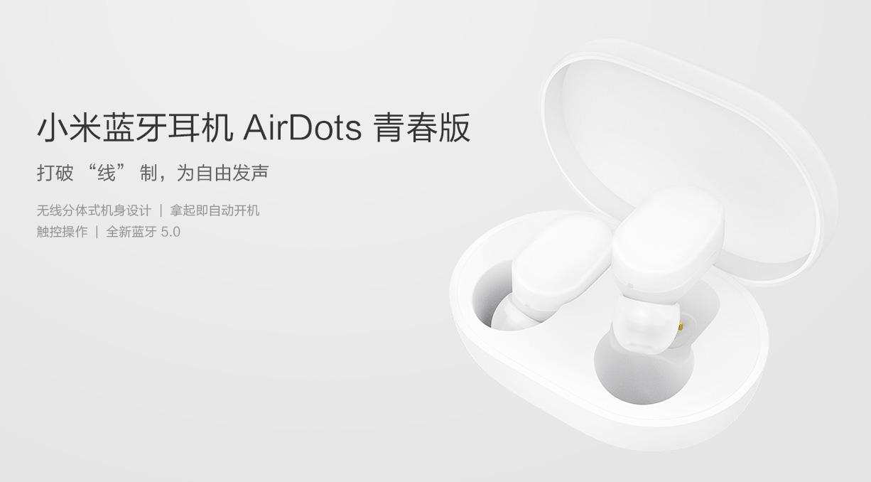 Image result for 小米蓝牙耳机