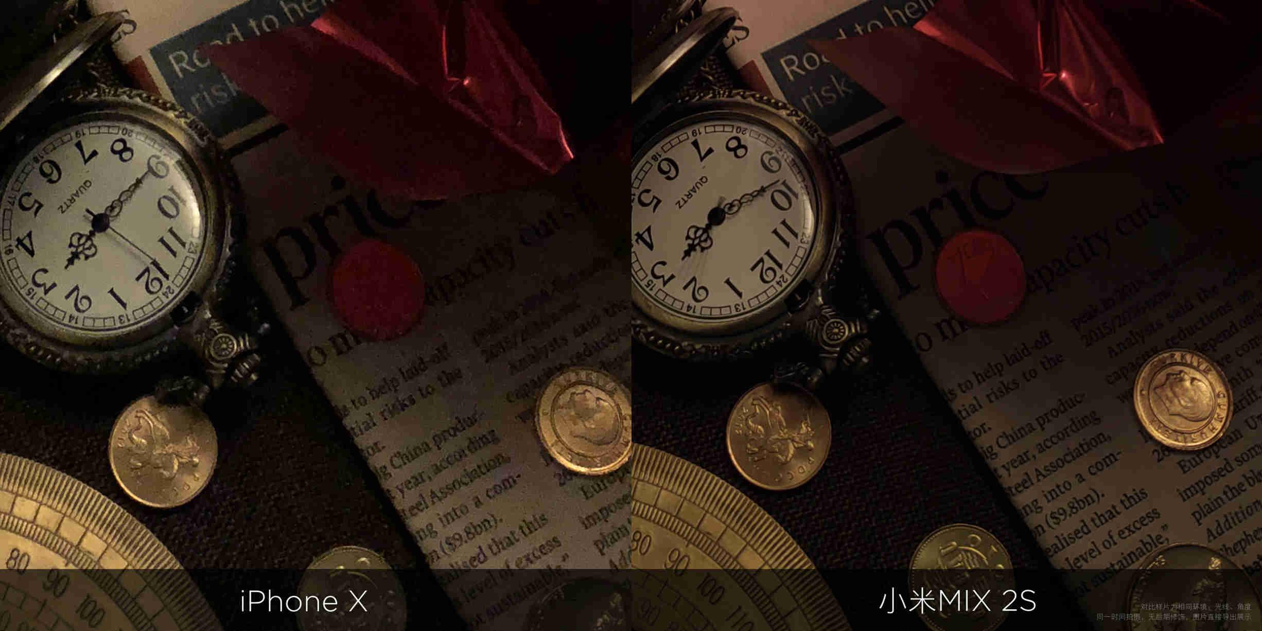小米MIX 2S 直播发布