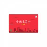 小米礼品卡(电子卡)200元
