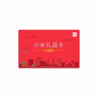 小米礼品卡(电子卡)2000元